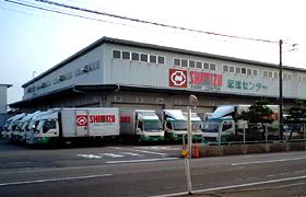 フード 清水 清水商事株式会社(清水フードセンター)
